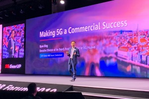 Hands up who's making money in 5G? And who's not?, ADUK GmbH